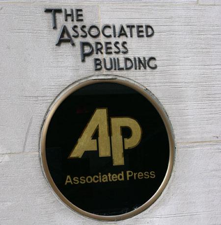 Associated Press Building