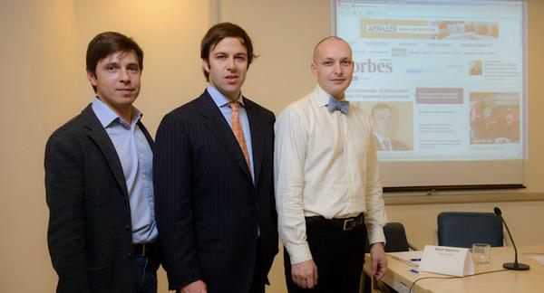 США: Forbes отозвал лицензию у владельца «Forbes Украина»
