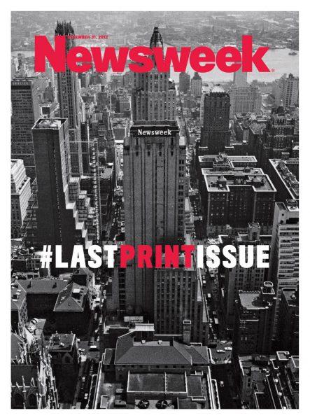 Обложка последнего Newsweek на бумаге