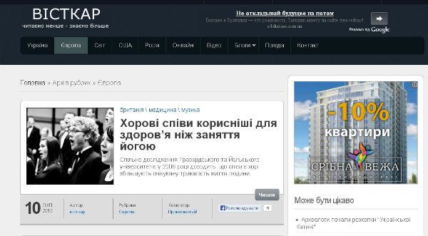 О сайте новостей, как кураторском проекте
