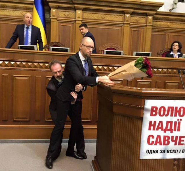 В парламенті України